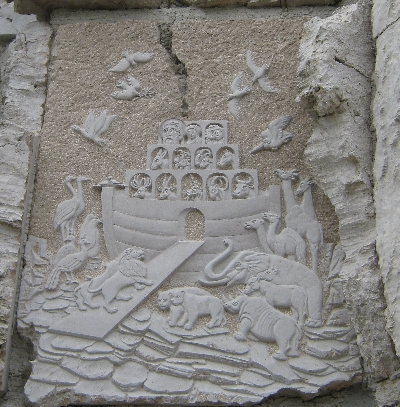 Stone carved illustration of Noah' Ark on the exterior of the Orthodox Cathedral of the Resurrection of Christ, Podgorica © Ricky Yates