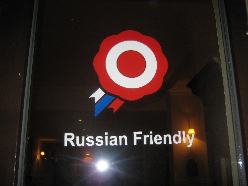 Our restaurant declared itself to be 'Russian friendly' :-) © Ricky Yates